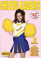 Kick Ass Chicks 73 - Cheerleaders