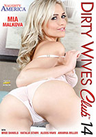 Dirty Wives Club 14