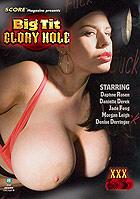 Big Tit Glory Hole