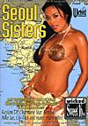 Seoul Sisters - 4 Disc Set - 16h