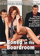 Boned In The Boardroom - 4 Disc Set - 16 Stunden