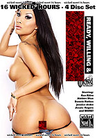 Ready, Willing & Anal - 4 Disc Set - 16h