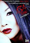 Asa Akira: Wicked Fuck Doll