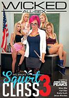 Cover von 'Squirt Class 3'