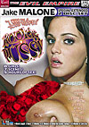 Rookie Pussy - 2 DVDs