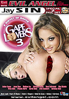 Gape Lovers 3 - Special 2 Disc Set