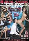 Fem Dom: Ass Worship 24