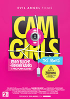 Cam Girls: The Movie - 2 Disc Set