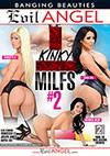 Kinky Anal MILFs 2 - 2 Disc Set