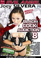 Black Cock Addiction 8