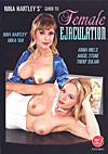 Nina Hartley's Guide To Female Ejaculation