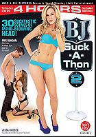 BJ Suck-A-Thon 2