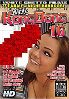 White Kong Dong 16