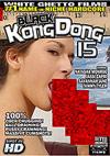 Black Kong Dong 15