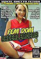 Fem Dom Cheerleaders 6