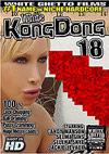 White Kong Dong 18