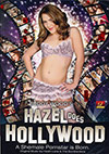 Hazel Does Hollywood
