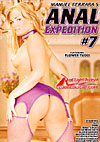 Anal Expedition 7