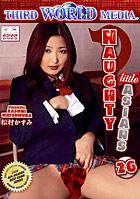 Naughty Little Asians 26