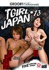 TGirl Japan 13