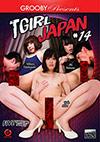 TGirl Japan 14