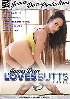 James Deen Loves Butts 3