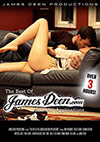 The Best Of The James Deen Applications