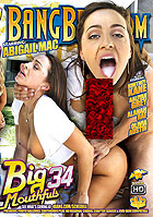 Big Mouthfuls 34