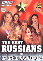 The Best by Private - The Best Russians