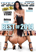 Best Of By Private - Best Of 2014