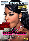 Best Of By Private - Ebony Power