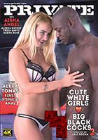 Cover von 'Private - Cute White Girls Big Black Cocks 2'