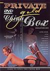 Gold - China Box