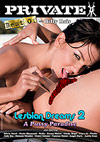 Best Of By Private - Lesbian Dreams 2