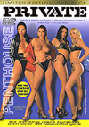 Penthouse - Limited Edition 6 DVD Pack