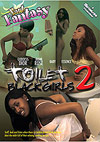 Fart Fantasy: Toilet Black Girls 2