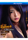 S Model 65: The Best Of Eririka Katagiri - Blu-ray Disc