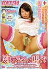Kokeshi 32 - You Morisawa