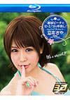 Saya Tachibana - True Stereoscopic 3D Bluray 1080p (3D + 2D)