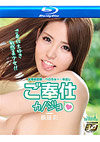 Aya Saito - True Stereoscopic 3D Bluray 1080p (3D + 2D)