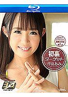 Ami Otoha - True Stereoscopic 3D Bluray 1080p (3D + 2D)