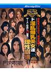 Kirari 59 - Blu-ray Disc