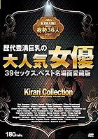 Kirari 72