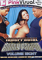 Interracial Booty Patrol 8