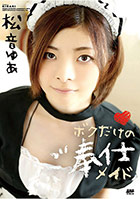 Kirari 05