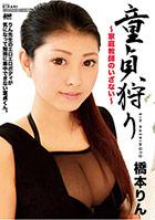 Kirari 06