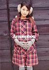 Amaenbou: Mayu Nakamura X Honoka Yamazaki