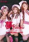 Men's Dream Fuzoku