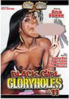 Black Girl Gloryholes 11