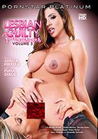 Lesbian Guilty Pleasures 5